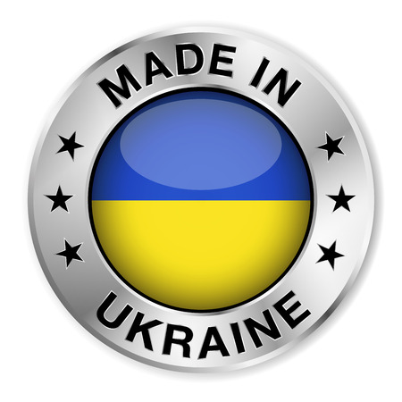 made in: Made in Ukraine silver badge and icon with central glossy Ukrainian flag symbol and stars