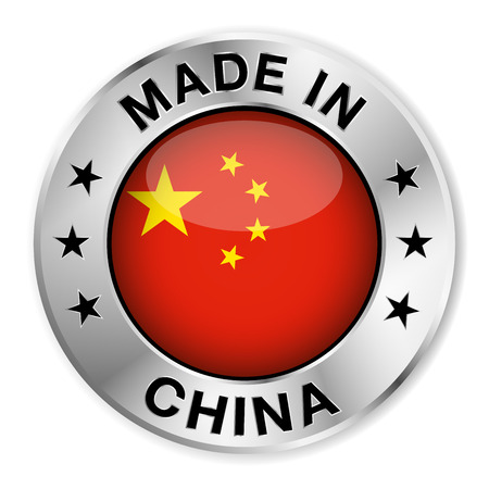 made in china: Made in China silver badge and icon with central glossy Chinese flag symbol and stars