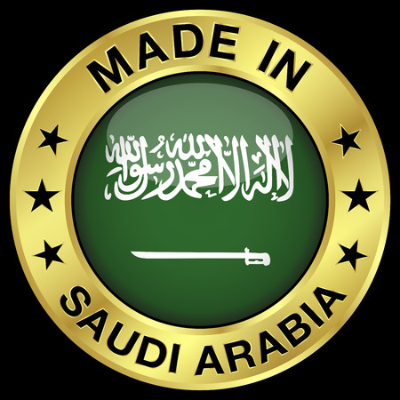 arab flags: Made in Saudi Arabia gold badge and icon with central glossy Saudi Arabian flag symbol and stars.