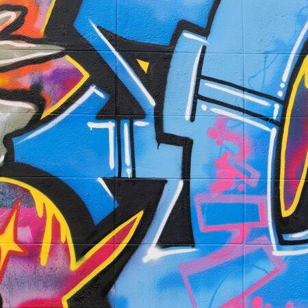 wilderness area: NONTHABURI - JANUARY 20: Street art by an unidentified artist. Nonthaburi wilderness area management plans graffiti changed vivid artwork on the wall - January 20, 2014 in Nonthaburi Thailand. Editorial