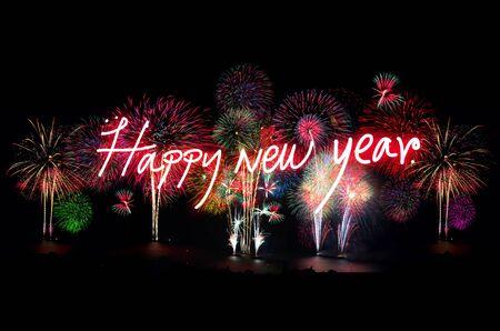 new year celebration: Happy new year celebration with beautiful fireworks. Stock Photo