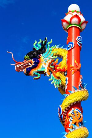 Dragon symbol of China And the beautiful blue sky photo