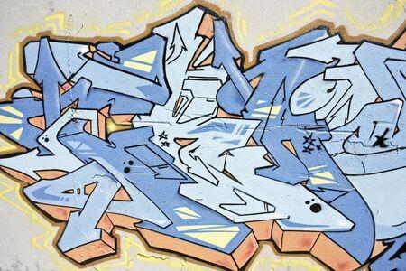 grungey: Urban graffiti on a wall