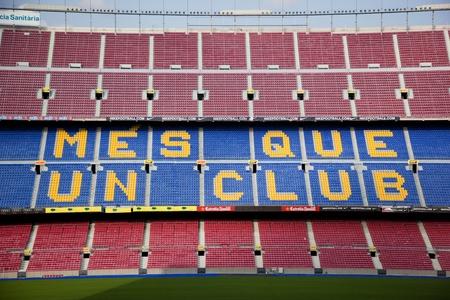 BARCELONA SPAIN - 2011 summer break: The Camp Nou stadium in colorful, dramatic mood, Spain. Summer break 2011, Barcelona, Spain. Stock Photo - 10802673