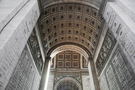 triumphe: Arc of triumph from bottom, Paris, France. French Arc de Triomphe