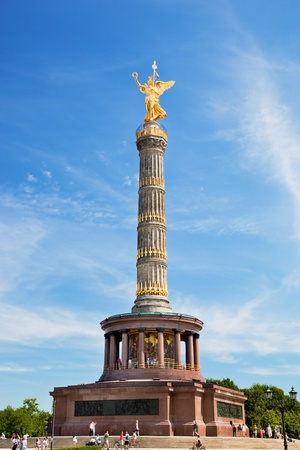 The Victory Column in Berlin, Germany. Berlin Siegessaule also called Goldelse photo