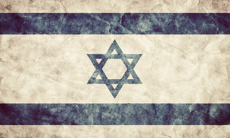 israel war: Israel grunge flag. Vintage, retro style. High resolution, hd quality. Item from my grunge flags collection.