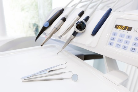 dental: Equipment and dental instruments in dentists office. Tools close-up. Dentistry