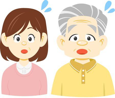 Senior Citizen (Impatience)