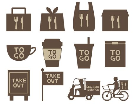 illustration Vector to inform you that you can take home . Take out