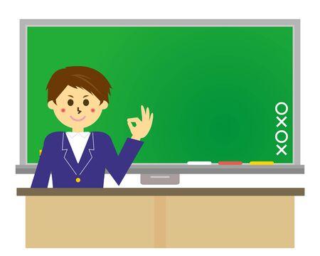 Blackboard vector illustration . Illustration of school classroom .