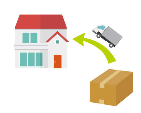 Vector illustration of cardboard box . Delivery of luggage to home by truck