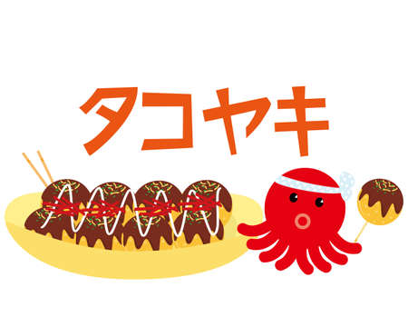 Vector illustration of takoyaki. Takoyaki is a local Japanese food