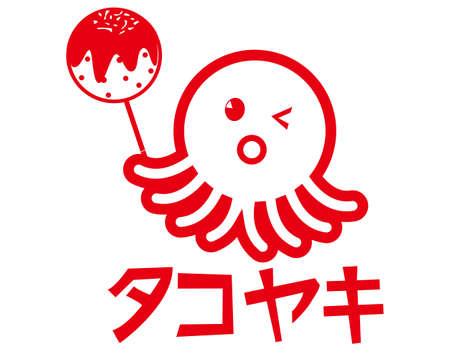 Vector illustration of takoyaki. Takoyaki is a local Japanese food
