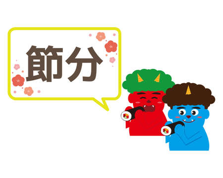 """Vector illustration of seaweed rolls and demons. Japanese demon called """"oni"""" that can be used for setsubun . Setsubun means japanese traditional event,holiday for end of winter in Japan ."""