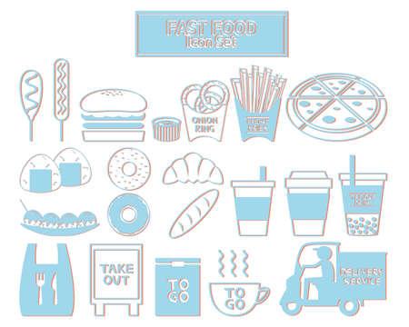 Fast food takeaway vector illustrations, hamburgers, potatoes, pizza 免版税图像 - 157670129