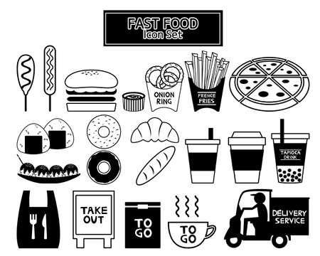 Fast food takeaway vector illustrations, hamburgers, potatoes, pizza 矢量图像