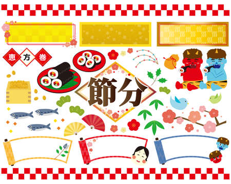 Setsubun means japanese traditional event,holiday for end of winter in Japan . Set of frames, icons and vector illustrations .