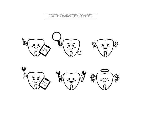 Vector illustration set of teeth  character. Caries. Orthodontics