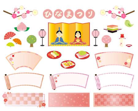 Japanese Doll's Festival vector card. /Hinamatsuri is written in Japanese as