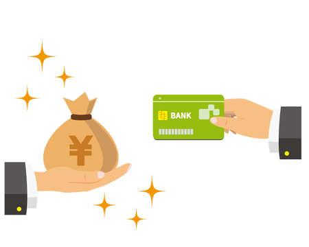 Cash card. credit card.