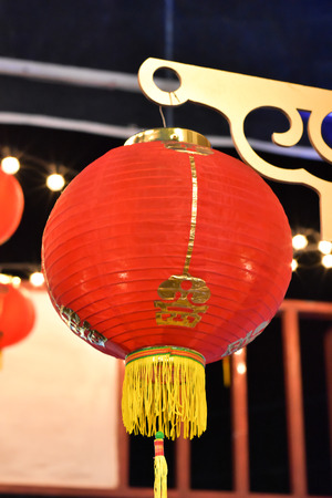 Chinese lanterns have a single red color for the night. Banco de Imagens