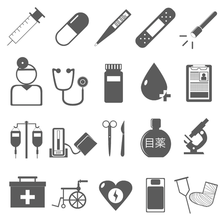 Icon material medical equipment medical doctor Kit, etc.