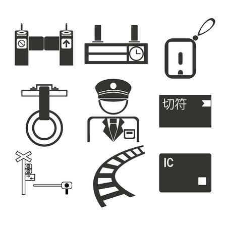Station Station Station IC Card Ticket Station Staff Handrail Crossing Railroad Line Electronic Rounding Card Case