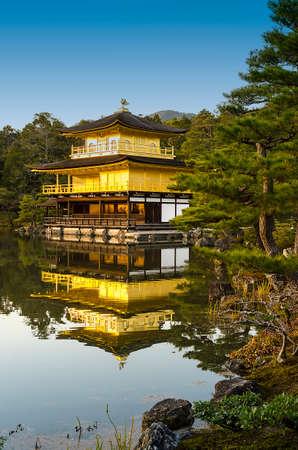 rokuonji: Sunset on temple of the Golden Pavilion, Kyoto, Japan