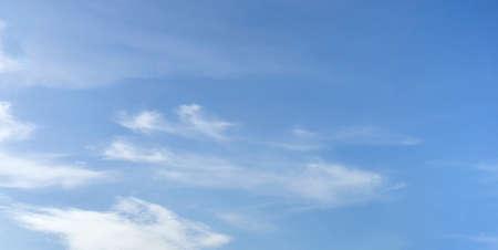 clear sky: Beautiful clear blue sky