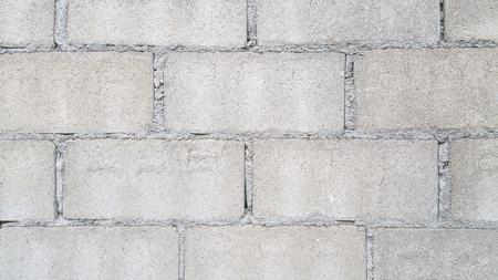 Brickwork or cement brick wall background