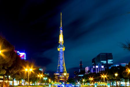 nagoya, Japan - Dec 29, 2016 : Nagoya TV tower and Oasis 21 the city of Nagoya. Nagoya TV tower and Oasis 21 building known landmarks of Nagoya, Japan.