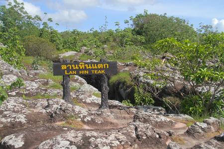 lan Hin Taek at Phu Hin Rong Kla national park in Thailand,Stone Park View Point
