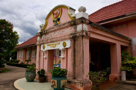 ratchaburi: Old Ratchaburi City Hall Editorial