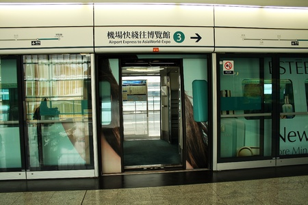 Platform area for Airport express train, hongkong airport