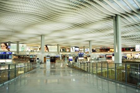 Terminal 2, hongkong airport