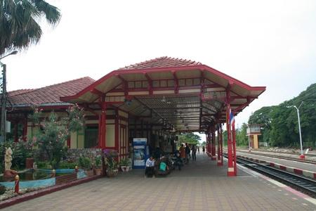 estacion de tren: hua hin estaci�n de tren Editorial
