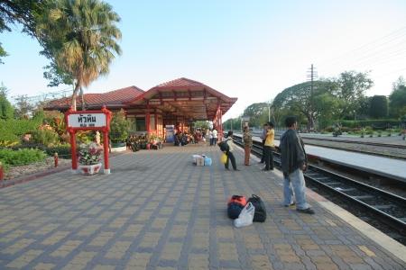 hua hin train station  Editorial