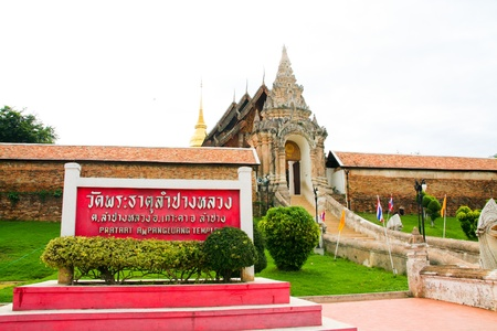 Wat Phra That Lampang Luang, Lampang, thailand photo