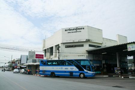 bus station: Lampang bus station