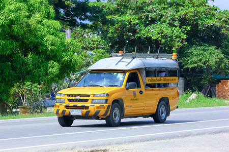 eletrical: CHIANGMAI , THAILAND - OCTOBER  3 2014: Mini truck for Road Eletricity Team of  Department of Highways. Photo at road no 121 about 8 km from downtown Chiangmai, thailand.