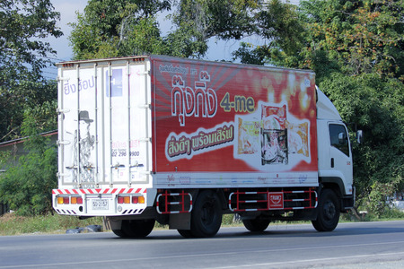 public company: CHIANGMAI, THAILAND - DECEMBER  8 2014: Container truck of SAHA PATHANAPIBUL PUBLIC COMPANY LIMITED. Photo at road no.121 about 8 km from downtown Chiangmai, thailand.