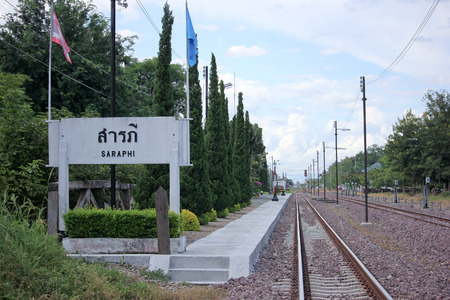 sub station: CHIANGMAI, THAILAND -OCTOBER  7 2015:  Saraphi Train Station. Sub Train Station of Chiangmai Province. About 8 Km from Chiangmai Train Station, End of north route.