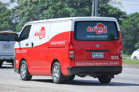 public company: CHIANGMAI, THAILAND -OCTOBER  15 2015:  Fast Delivery Van of PRESIDENT BAKERY PUBLIC COMPANY LIMITED  Farmhouse product . Photo at road no.1001 about 8 km from downtown Chiangmai, thailand.