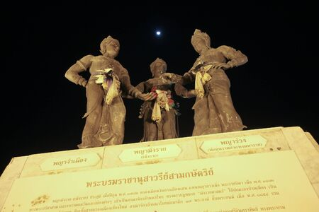 king of thailand: CHIANGMAI, THAILAND -JANUARY 18 2016:  Three Kings Monument in the center of Chiang Mai, Thailand. The sculpture of the three kings is a symbol of Chiang Mai. Editorial