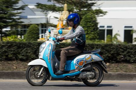 CHIANG MAI, THAILAND -JANUARY 19 2017: Private Honda Scoopy i Motorcycle. On road no.1001, 8 km from Chiangmai Business Area.