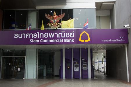 CHIANG MAI, THAILAND - APRIL 28 2018: Siam Commercial Bank  in Suandok Park. Maharaj Hospital.