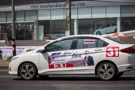 Chiangmai, Thailand - March 8 2019: Private  Honda City Compact car. Produced by the Japanese manufacturer Honda. Photo at road no.121 about 8 km from downtown Chiangmai, thailand. Redakční