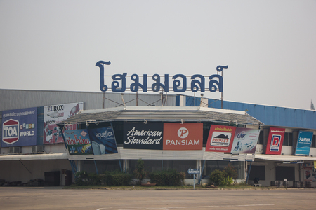 Chiangmai, Thailand - April 2 2019: HomeMall  supermarket department store. Sale product and building construction. Location in sansai Urban fringe of chiangmai city. 報道画像