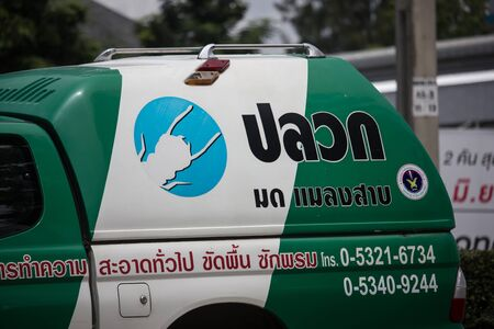 Chiangmai, Thailand - August 20 2019: Pick up truck of Unipest company. Service for control pest in home and Building. Photo at road no.1001 about 8 km from city center, thailand.